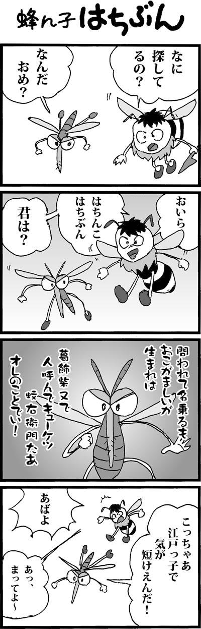 ファイル 509-1.jpg