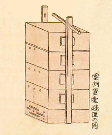 ファイル 691-3.jpg