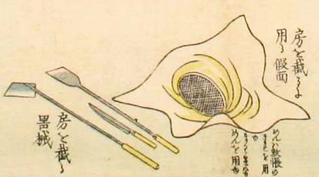ファイル 693-1.jpg