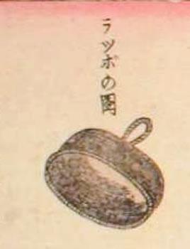 ファイル 694-5.jpg