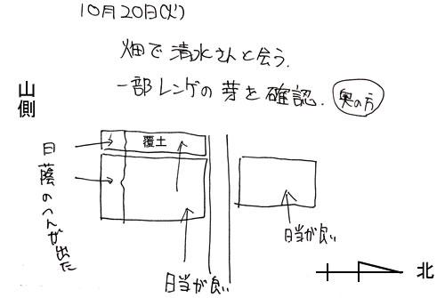 ファイル 713-2.jpg