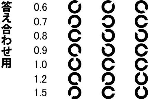 ファイル 791-2.jpg