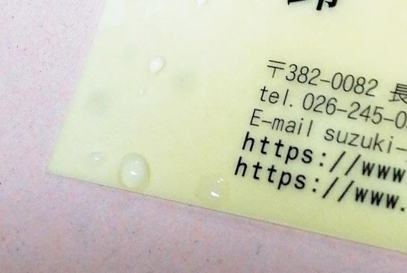 ファイル 979-5.jpg